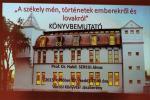 drseregij2015004